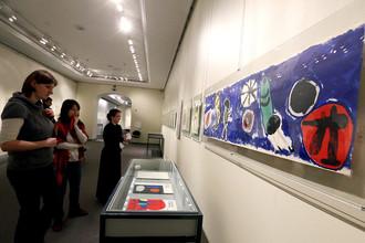 В Музее личных коллекций ГМИИ открыта выставка «Сюрреализм и livre d'artiste»