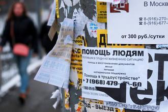 Уйти в тень: россияне полюбили зарплаты в конвертах