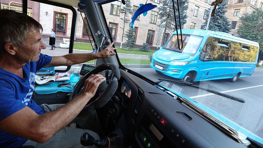 Такси довыставки