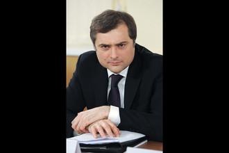 Владислав Сурков в апреле 2012 года