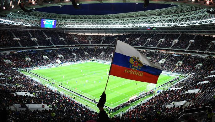 Товарищеский матч по футболу между сборными России и Бразилии, 23 марта 2018 года
