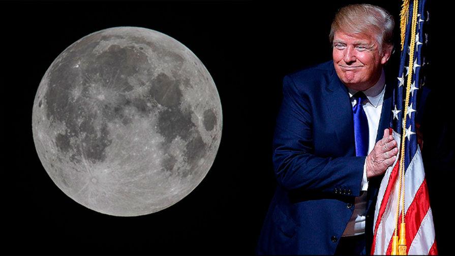 США намерены рыть Луну без России и Китая