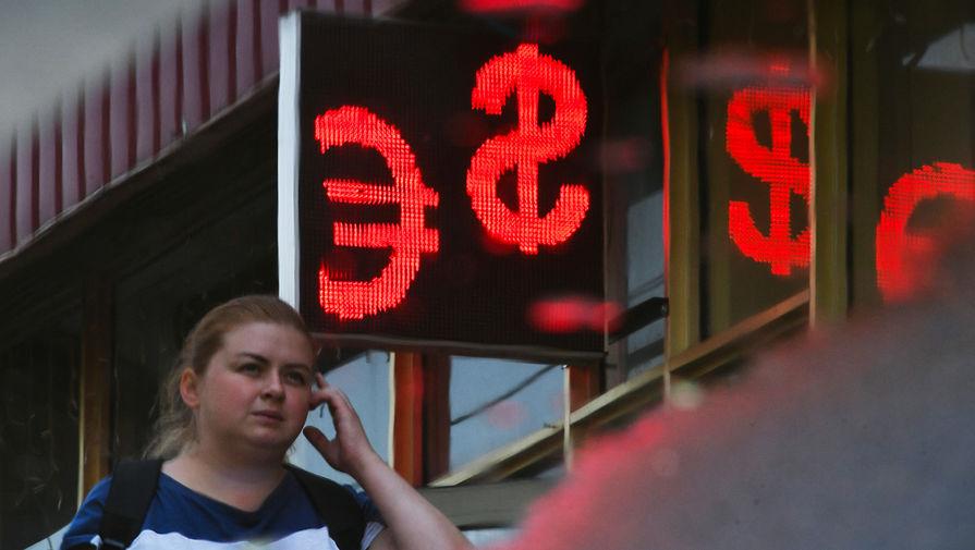 Курс доллара снижается на открытии торгов