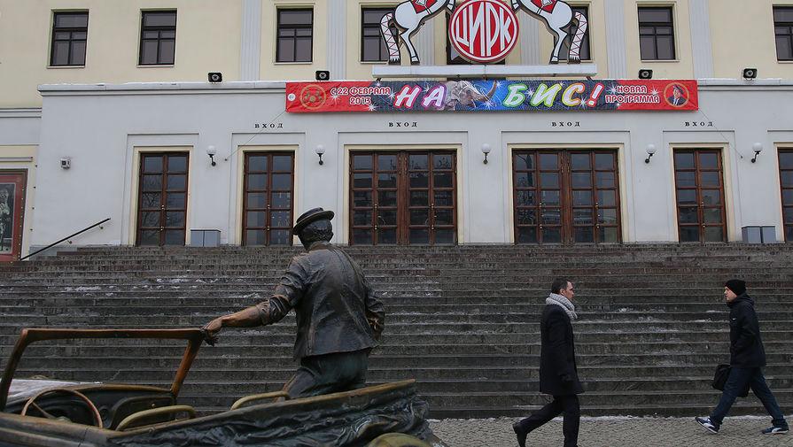 Московский цирк Никулина на Цветном бульваре, 2013 год