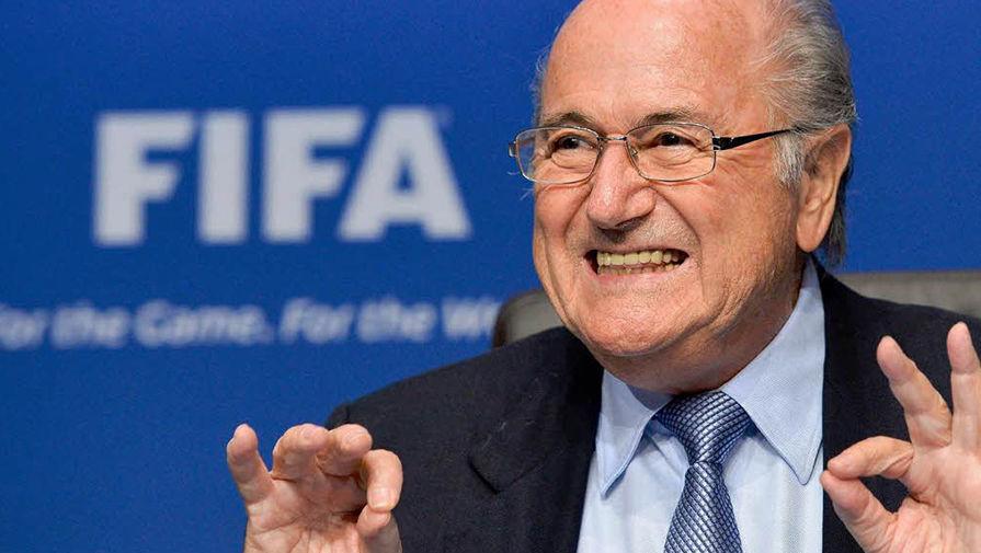 Бывший президент Международной федерации футбола (ФИФА) Йозеф Блаттер