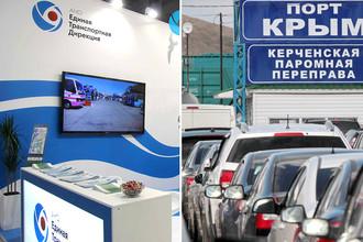 Крымские деньги парковали в Москве