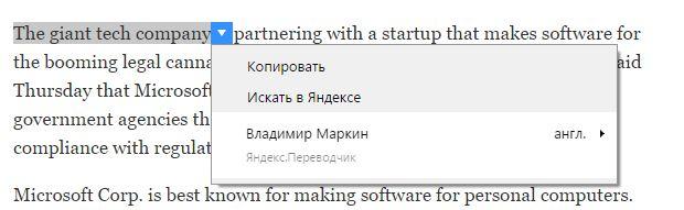 Яндекс переводчик с русского на узбекский