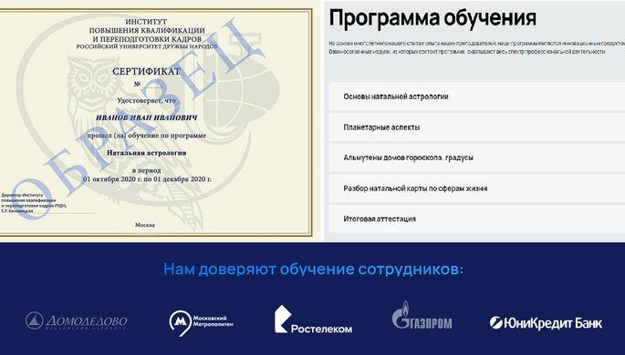 «У России обратный тренд»: сколько статей вышло о коронавирусе