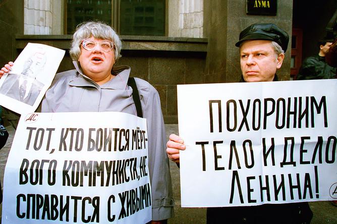 Лидер «Демократического союза» Валерия Новодворская (на снимке слева) и около десятка ее сторонников провели пикет у Государственной думы с требованием захоронить тело Владимира Ленина, 1997 год