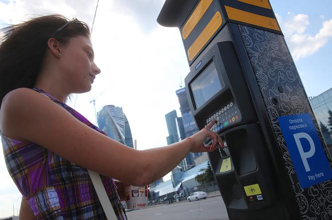 Без паркоматов сегодня трудно представить себе современный мегаполис