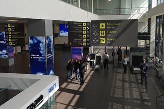 В здании международного аэропорта Жуковский