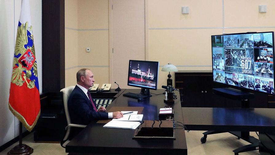 Президент России Владимир Путин выступает на Всероссийском открытом уроке «Помнить- значит знать» в режиме видеоконференции, 1 сентября 2020 года