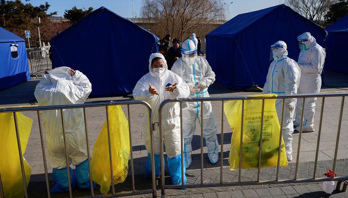 Ситуация в Пекине после вспышки заболеваемости коронавирусом, 18 января 2021 года