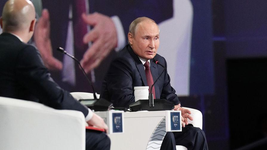 Путин заявил о 4% роста ВВП России к концу года
