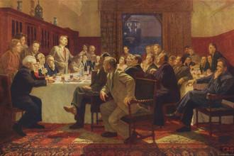 Встреча советских писателей, состоявшаяся 26 октября 1932 года в Москве на квартире A.M. Горького