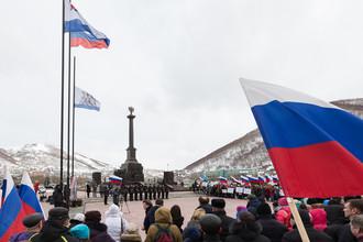 Участники всероссийской акции «Мы вместе против террора» в Петропавловске-Камчатском