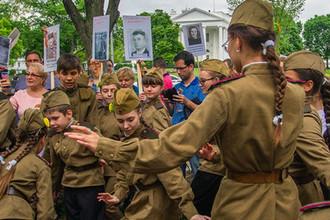 Участники акции «Бессмертный полк» в Вашингтоне