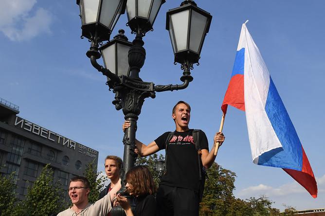 Участники несанкционированной акции в Москве против изменения пенсионного законодательства, Москва, 9 сентября 2018 года