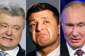 Петр Порошенко, Владимир Зеленский, Владимир Путин, коллаж «Газеты.Ru»