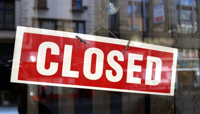 Закат Британии: почему задыхается бизнес