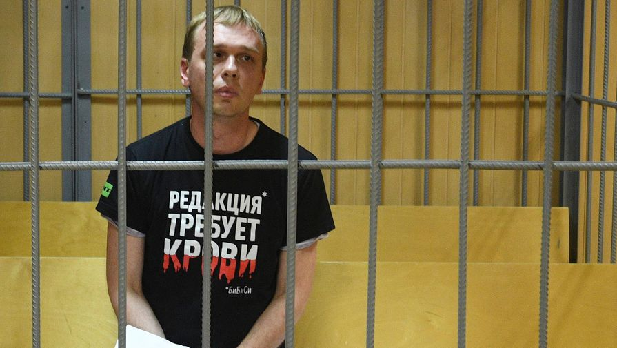 Журналист интернет-издания «Медуза» Иван Голунов на заседании Никулинского суда города Москвы