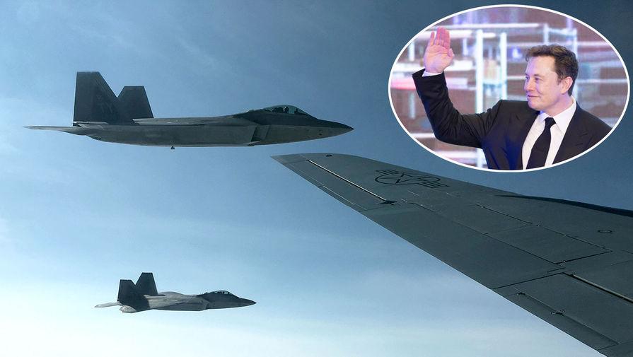 Чтобы не было шансов: Илон Маск назвал конкурента F-35