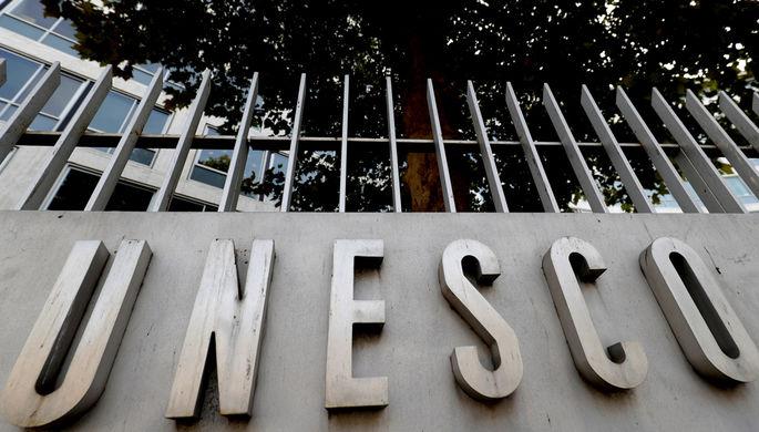 Ушли не прощаясь: чем грозит выход США из ЮНЕСКО
