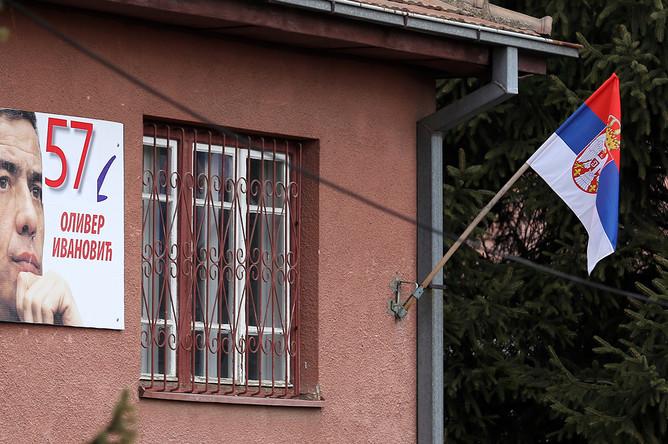 Флаг Сербии и портрет Оливера Ивановича на здании офиса движения «Свобода, демократия, правда», возле которого был убит политик, 16 января 2018 года