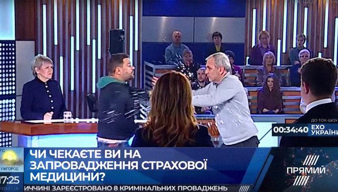 Драка в эфире телеканала «Прямий» на ток-шоу «Ситуация», 25 октября 2018 года