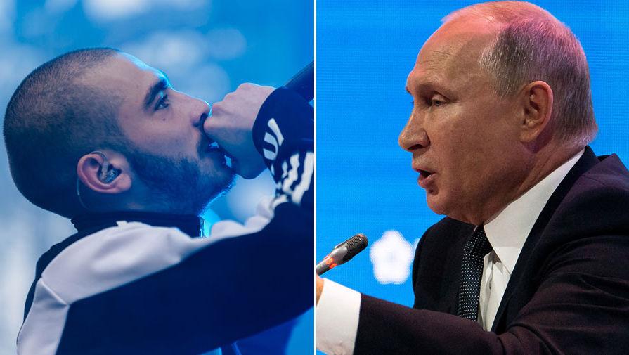 Путин призвал избегать крайностей с запретами рэп-концертов