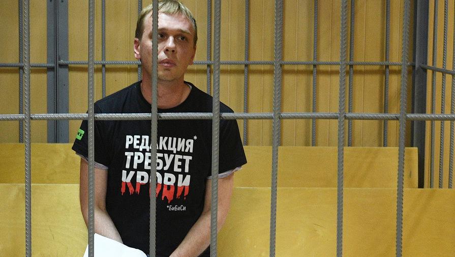 Журналист Иван Голунов, обвиняемый в незаконном обороте наркотиков, на заседании Никулинского суда города Москвы, июнь 2019 года