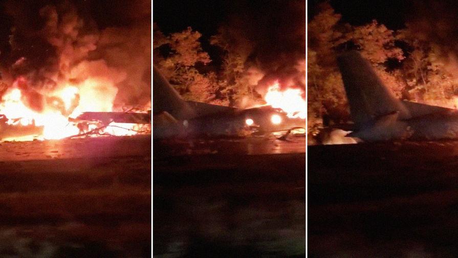 Крушение самолета Ан-26 под Харьковом случилось во время тренировочного полета