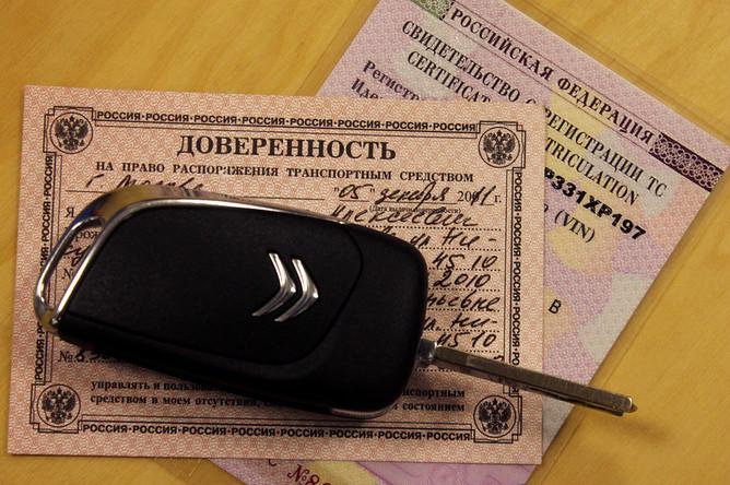 может ли иностранец купить автомашину в рф Управления делами Президента