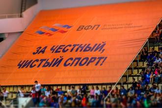 Новые данные помогут WADA обвинить Россию
