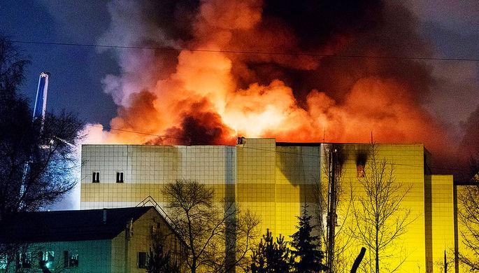 Пожар в ТЦ «Зимняя вишня» в Кемерово, 25 марта 2018 года
