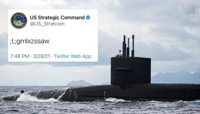 «Это ядерные коды?» Как твит ребенка напугал людей со всего мира