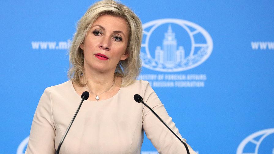 МИД прокомментировал планы США по новым санкциям против России