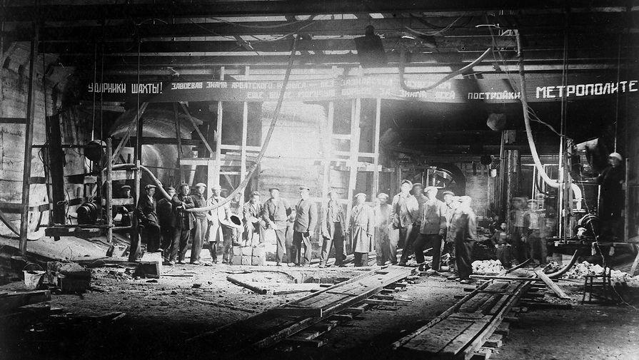 Строительство станции «Арбатская», 1934 год