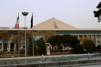 Новое здание комплекса парламента Ирана (исламского консультативного совета — меджлиса) в Тегеране (2014 год)