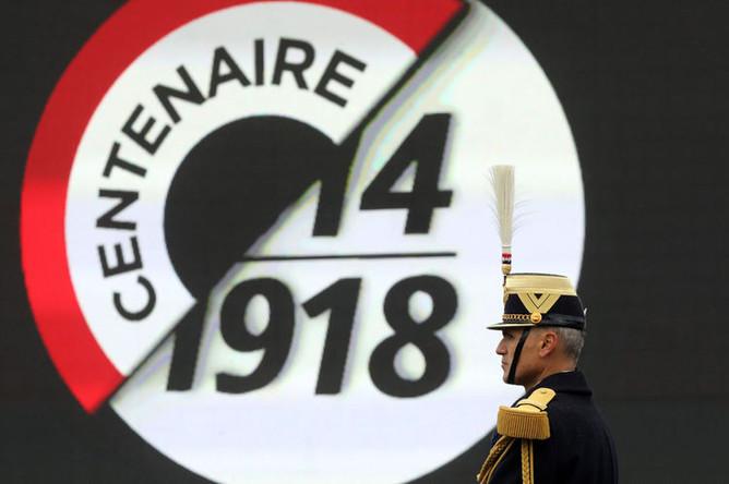 Празднование 100-летия окончания Первой мировой войны в Париже