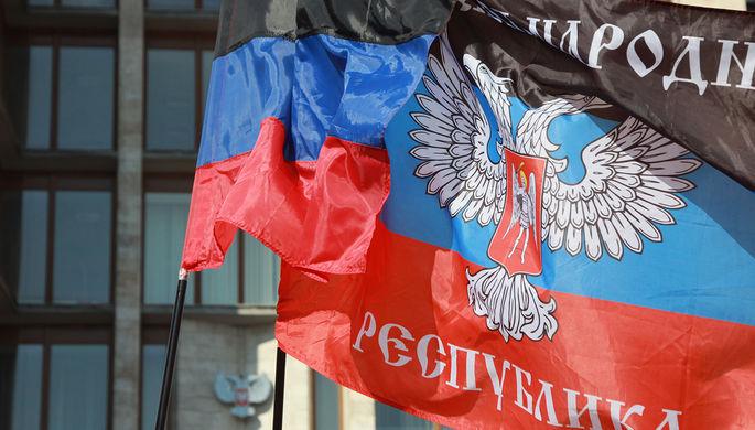 Киев отказался от встречи в СБ ООН с участием представителей ДНР и ЛНР