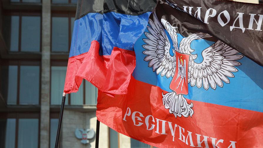 ДНР: ВС Украины семь раз нарушили перемирие в Донбассе за сутки