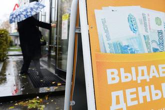 Миллион кредиток: долги россиян установили рекорд