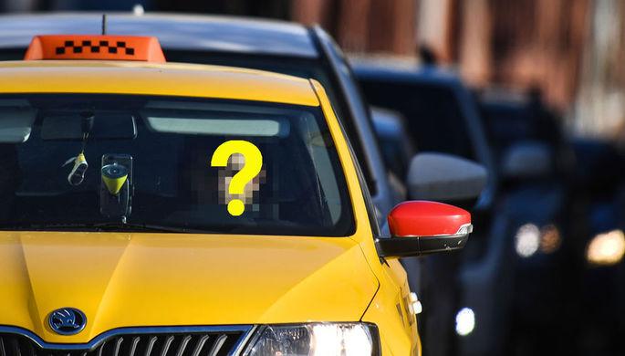 «Просто хочу тебя изнасиловать»: как таксисты кошмарят россиян