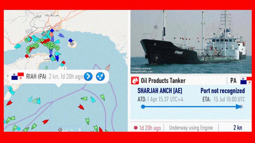 «Новый захваченный танкер»: в США опять обвинили Иран