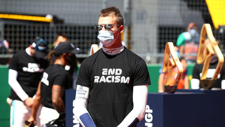 Квят разочарован исходом этапа Гран-при «Формулы-1» в Австрии