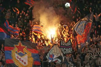 Из-за действий болельщиков у ЦСКА могут быть серьезные проблема