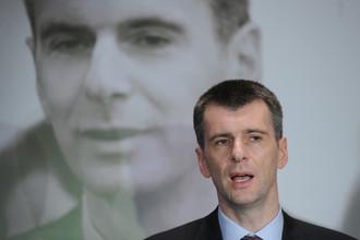 Михаил Прохоров может быть переизбран на должность президента Союза биатлонистов России