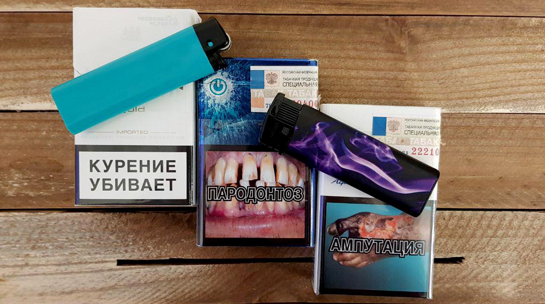 Реклама табачных изделий в россии картриджи для электронных сигарет купить оптом