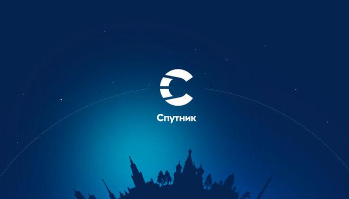 Миллиарды инвестиций:поисковик «Спутник» закрыли
